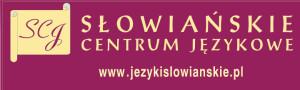 logo_SCJ